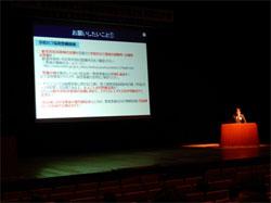 文科省情報教育課の梅村課長が講演
