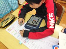 書き順アプリを活用すると漢字を正しく書くことができる