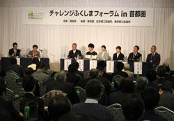 トークセッションで福島について話し合う