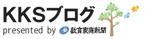 KKS Web News 教育家庭新聞(C)