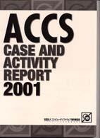 「ACCS CASE&Activity Report 2001」