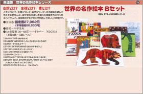 英語名作ライブラリー15