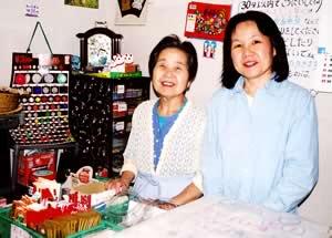 遊びと駄菓子屋たかさんち店主 高橋裕香子さん(右)と母親の愛子さん