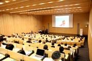 名古屋大学情報学シンポジウム1