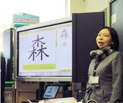「漢字の書き順」もしっかり見える