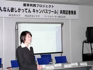 「ファイルメーカー7」でキャンパスツールを開発