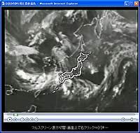 気象衛星「ひまわり」から見た雲の流れ