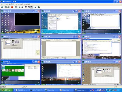 MasterEye画面管理・監視機能