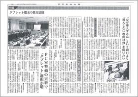 KKS Web:教育家庭新聞ニュース|...