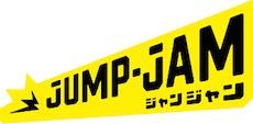Jump-Jam_171215.jpg