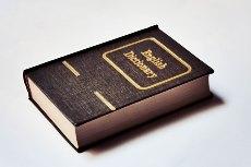book170309.jpg