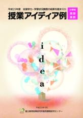 cover131007.jpg