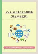 guide170125.jpg