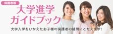 hogosha_170328.jpg