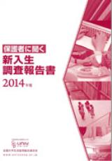 houkokusyo150212.png