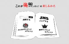 manga170223.png