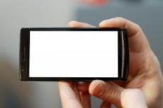 mobile150210.jpg