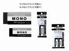 mono131008.jpg