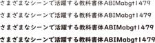 morisawa180119.jpg