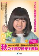 poster130917.jpg