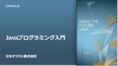 programing_141114.png