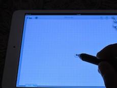 tablet_161118.jpg