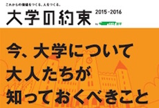 yakusoku_150930.jpg