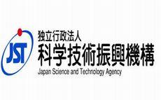 jst_logo.jpg