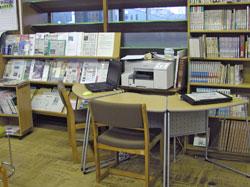 PCと資料のコーナー