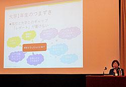 倉田教授が大学生の現状を報告