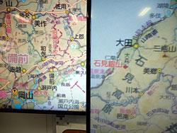地図帳を拡大して2K(右)と4K(左)を比較