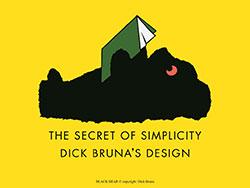 BLACK BEAR ₌copyright:Dick Bruna