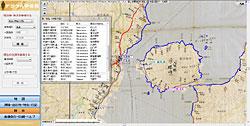 町村名・社寺名・山や河川など、地名(伊能図・現代図共)の検索も可能。国宝「伊能忠敬測量日記」をテキストデータ化し、当時の宿泊地とリンクして閲覧できる