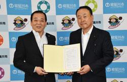 市教委と大阪電気通信大学が連携協定
