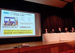 山江村立山江小はポートフォリオをデジタル化して学びを連携