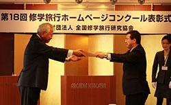 文科省・矢幅清司視学官(右)から表彰状を受ける東洋大姫路高の高橋校長