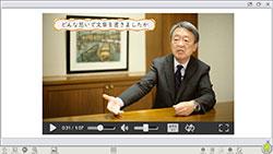 著者動画や資料動画・写真を充実。紙の教科書で提供している二次元コード対応コンテンツも同梱