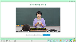 Small Talk例の動画を収録