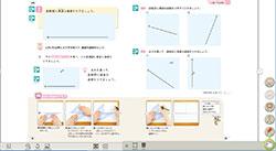 動画マークをクリックすると図形の描き方などの動画やアニメーションが視聴できる