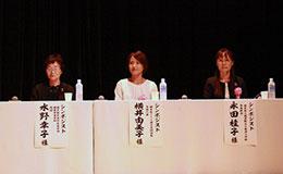 左から水野教授、横井氏、永田栄養教諭