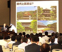 中高一貫の6年間で実施する体系的な課題解決型学習を仙田校長が解説