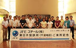 工場見学会には小中高や特別支援学校の教職員が参加した