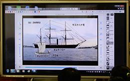 「黒船来航」の動画を視聴して開国前の日本の様子を考えた。「見たこともないほど大きい」ことがわかる