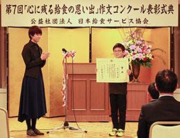 文部科学大臣賞を受賞した芥川瑛亮さん