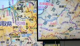 地図帳も4Kで拡大しても鮮明だ