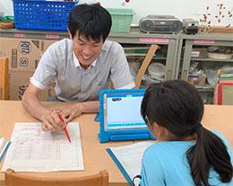 遠隔授業や個別最適化学習支援を行っている