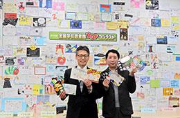 ポプラ社・千葉均社長(左)と、POP王・内田剛氏