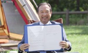 包括連携協定を締結した 関西学院大学の村田治学長