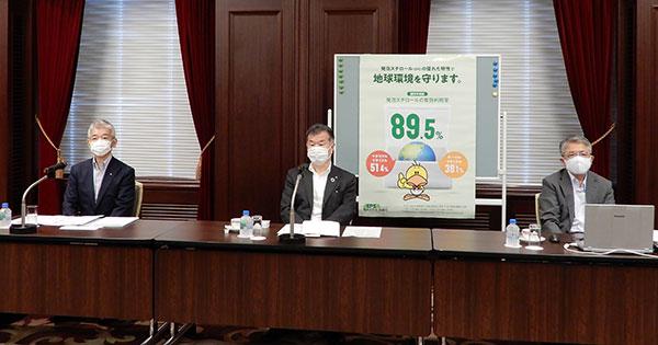 記者発表会でリサイクル率を公表
