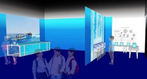 キッザニア東京初の「水族館」パビリオン